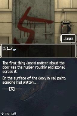 999-door-5